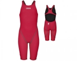 Hightech Kneeskin - Powerskin ST 2.0 junior (rot)