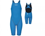 Hightech Kneeskin - Powerskin ST 2.0 junior (royalblau)