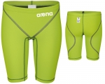 Hightech Jammer - Powerskin ST 2.0 junior (lime)