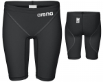 Hightech Jammer - Powerskin ST 2.0 junior (schwarz)